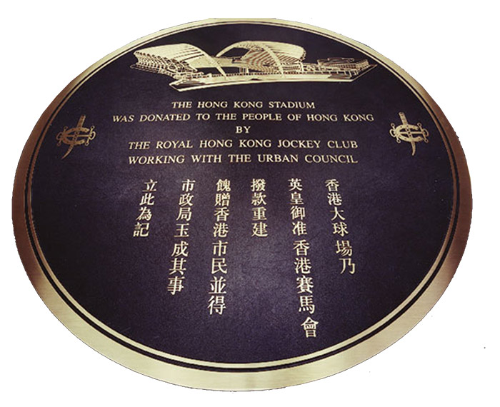 government plaque, government plaques,