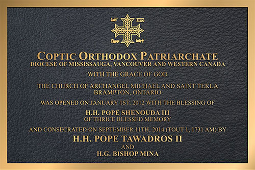 church plaque, Church plaques , church plaques